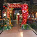 Greenscape Design - chinese newyear YVR dragon arch 3